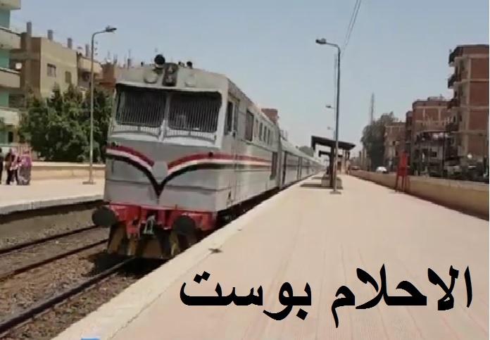 حلم القطار