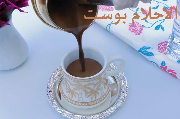 حلم شرب القهوة