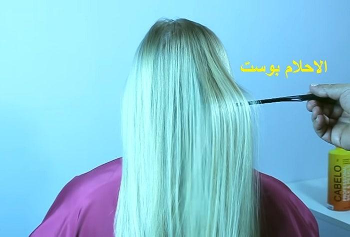 فرد الشعر بالبروتين المعالج