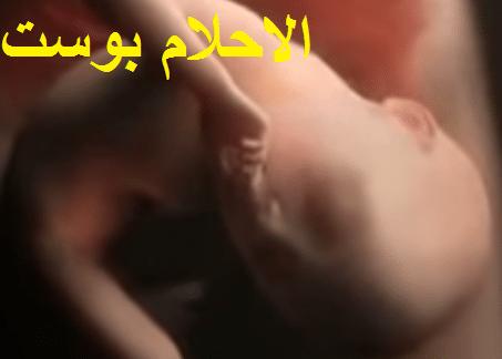 مراحل تطور الجنين في الشهر الرابع