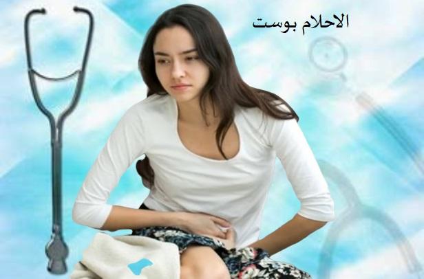 علاج التهاب المبيض