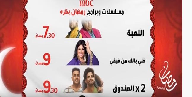 مسلسل رمضان 2020