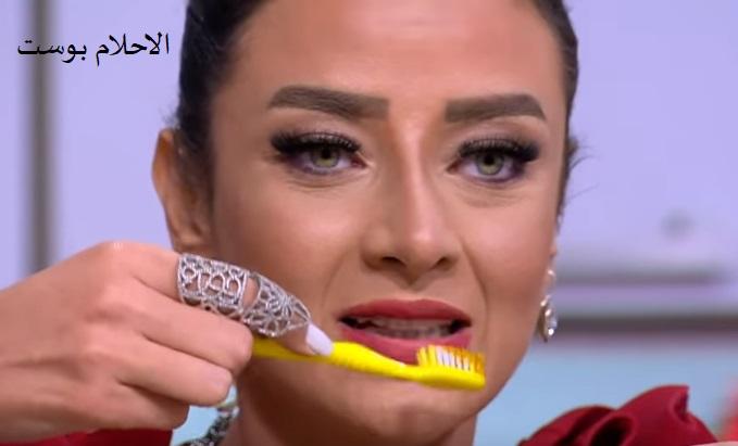 الاسنان وتبيضها