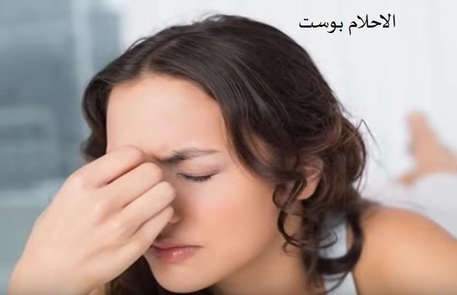 صداع العين وعلاجة